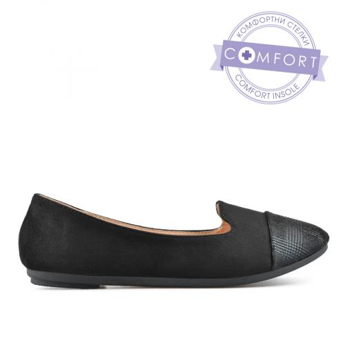 дамски ежедневни обувки черни 0136618