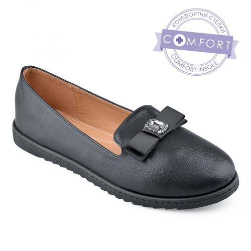 дамски ежедневни обувки черни 0139031