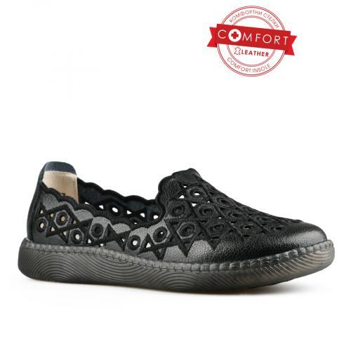 дамски ежедневни обувки черни 0142523