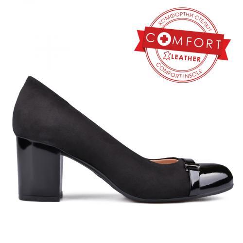 дамски елегантни обувки черни 0131092