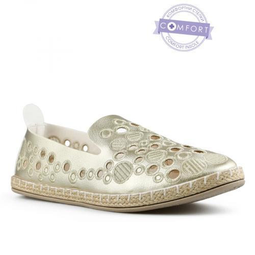 дамски ежедневни обувки златисти 0142580
