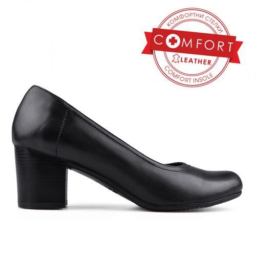 дамски ежедневни обувки черни 0134855