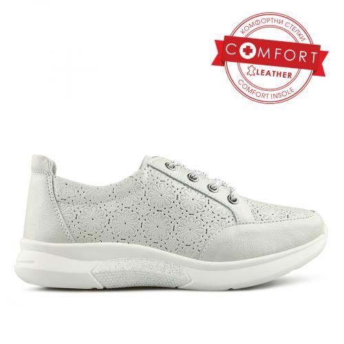дамски ежедневни обувки бежови 0139693