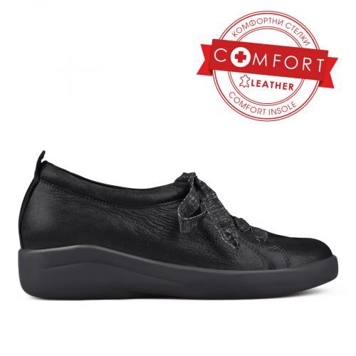 дамски ежедневни обувки черни 0134857