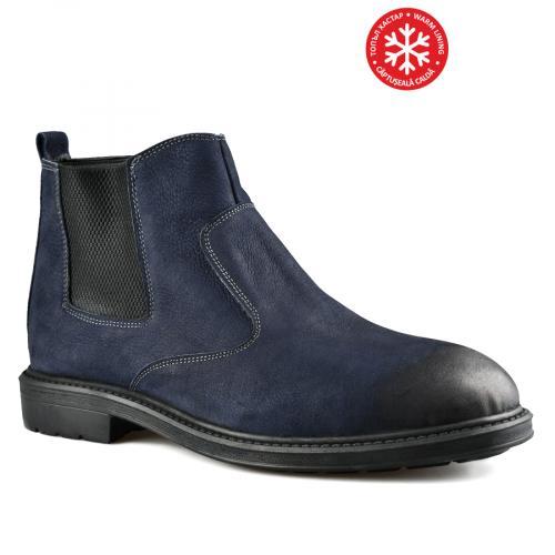 мъжки елегантни боти сини 0142217