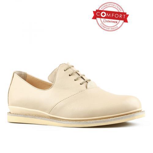 дамски ежедневни обувки бежови 0144338