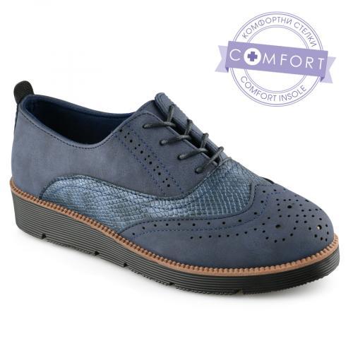 дамски ежедневни обувки сини 0141540
