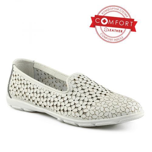 дамски ежедневни обувки бели 0139745
