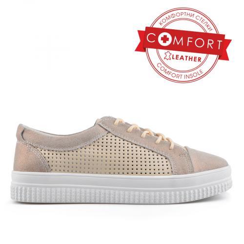 дамски ежедневни обувки бежови 0139711