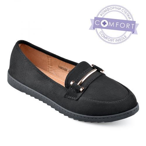 дамски ежедневни обувки черни 0139033
