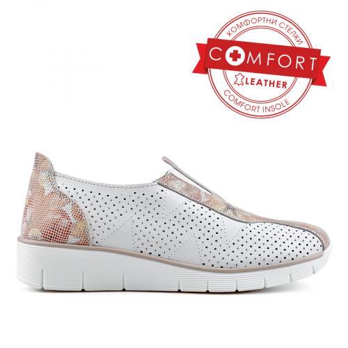 дамски ежедневни обувки бели 0136477