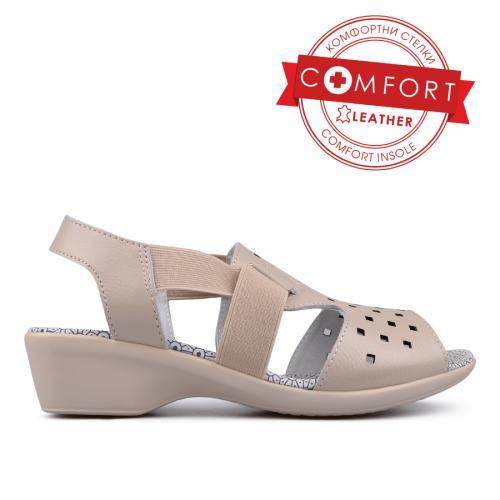 дамски ежедневни сандали бежови 0129697