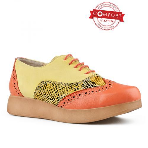 дамски ежедневни обувки жълти 0144330