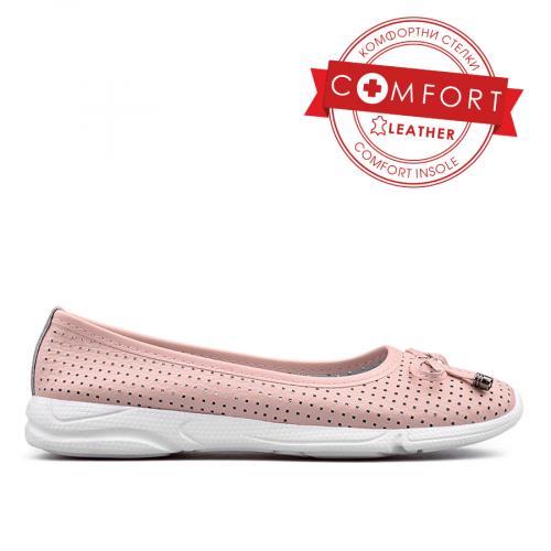 дамски ежедневни обувки розови 0133421