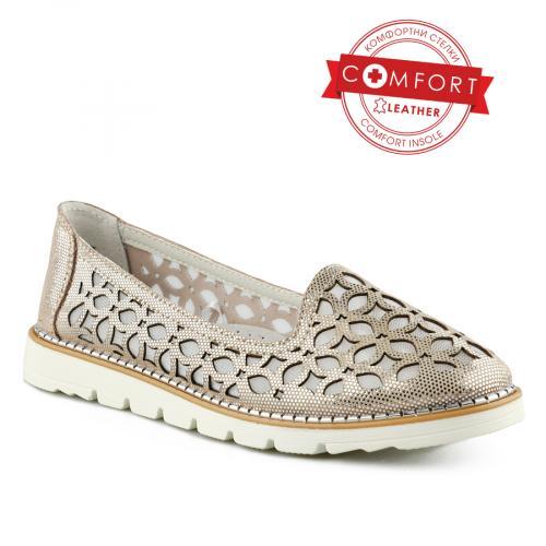 дамски ежедневни обувки златисти 0139748