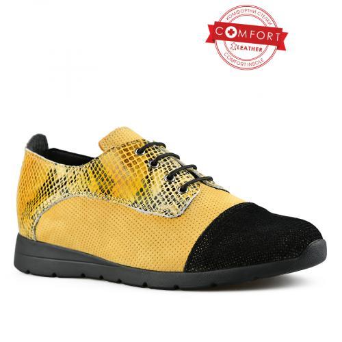 дамски ежедневни обувки жълти 0144336