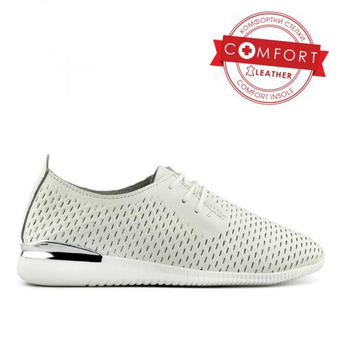 дамски ежедневни обувки бели 0139671