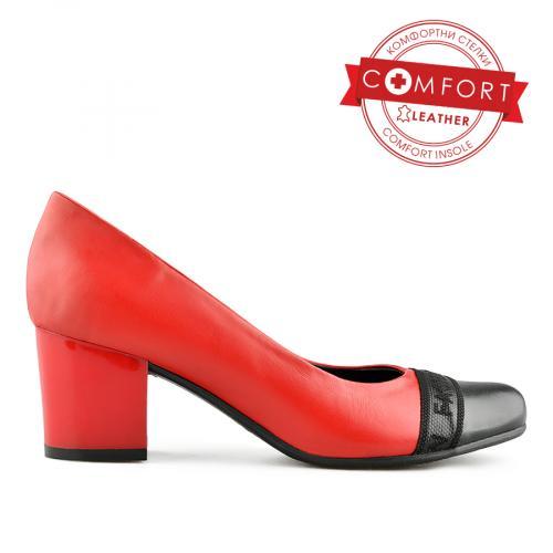дамски елегантни обувки червени 0141125