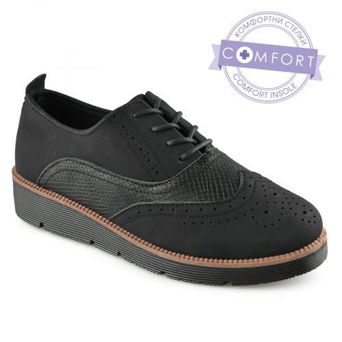 дамски ежедневни обувки черни 0141539