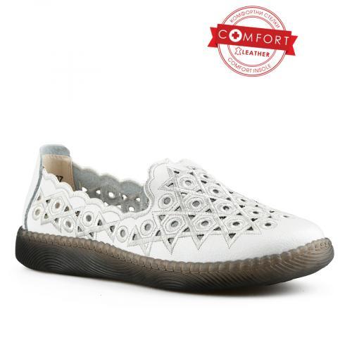 дамски ежедневни обувки бели 0142524