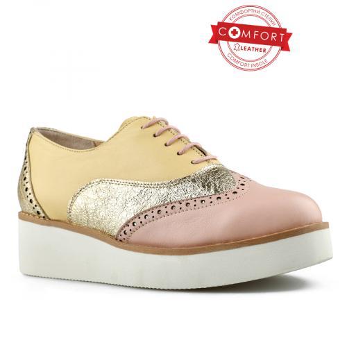 дамски ежедневни обувки жълти 0144327