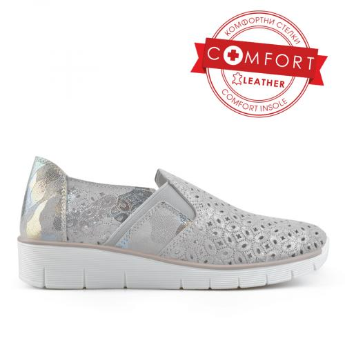 дамски ежедневни обувки сиви 0136485
