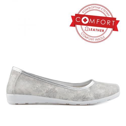 дамски ежедневни обувки сребристи 0136430