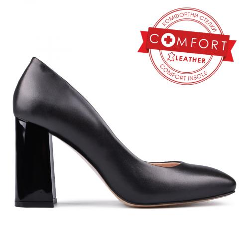 дамски елегантни обувки черни 0131099