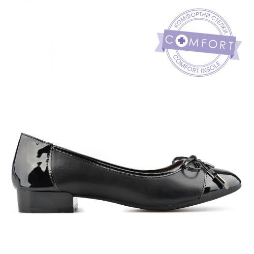 дамски ежедневни обувки черни 0137682
