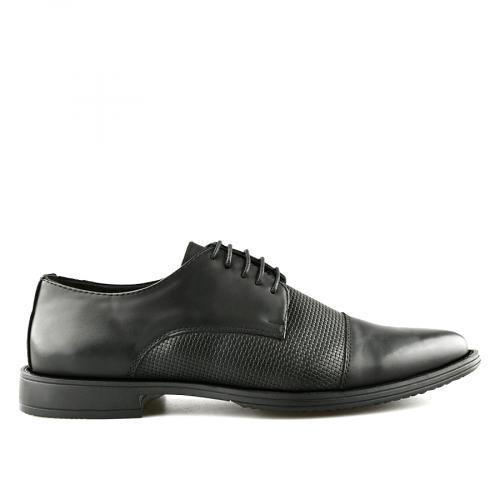 мъжки елегантни обувки черни 0140543