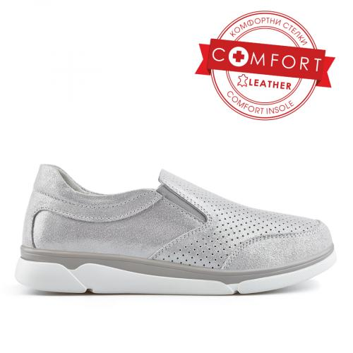 дамски ежедневни обувки сребристи 0136455