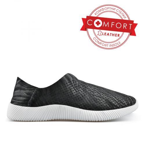 дамски ежедневни обувки черни 0136486