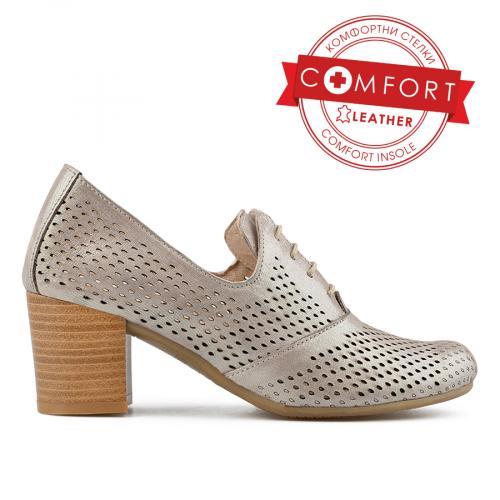 дамски ежедневни обувки бежови 0138436