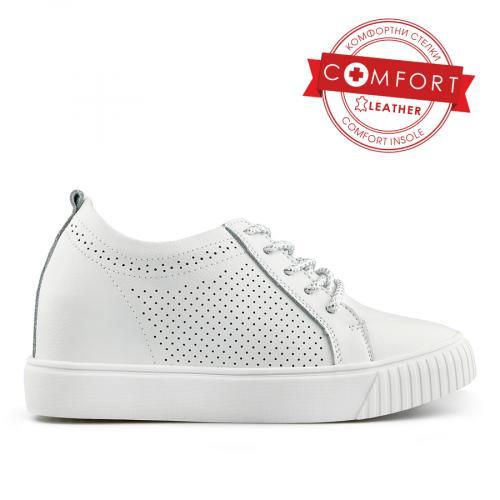 дамски ежедневни обувки бели 0139638