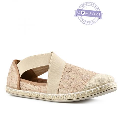 дамски ежедневни обувки бежови 0142582