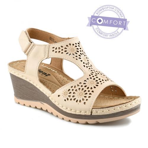 дамски ежедневни сандали бежови 0140257