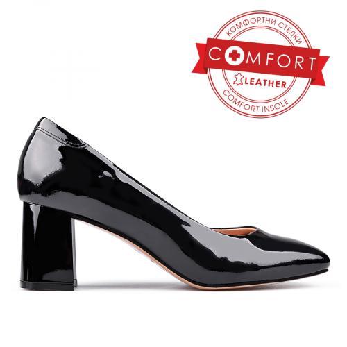 дамски елегантни обувки черни 0131086