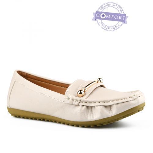 дамски ежедневни обувки бежови 0143075