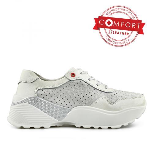 дамски ежедневни обувки бели 0139641