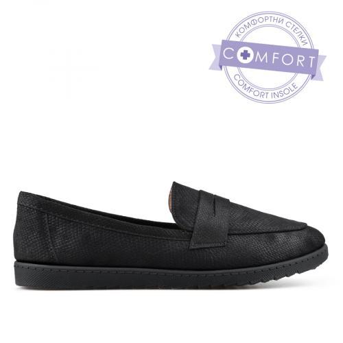 дамски ежедневни обувки черни 0136624