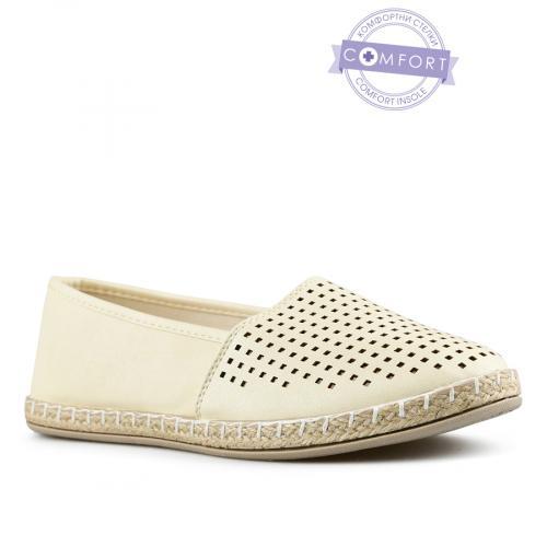дамски ежедневни обувки бежови 0142567