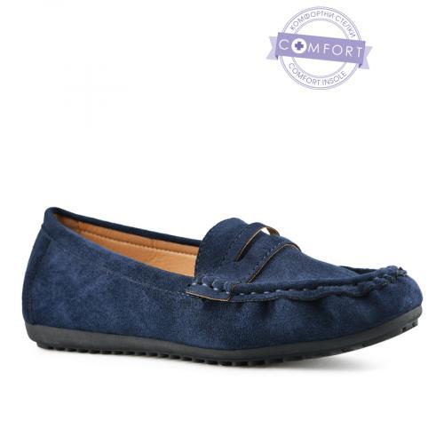 дамски ежедневни обувки сини 0143077