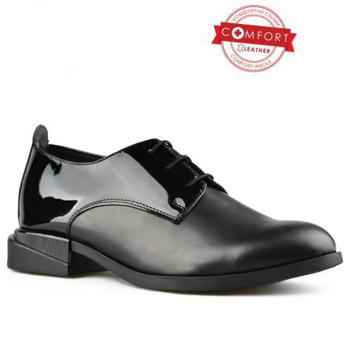 дамски ежедневни обувки черни 0144340