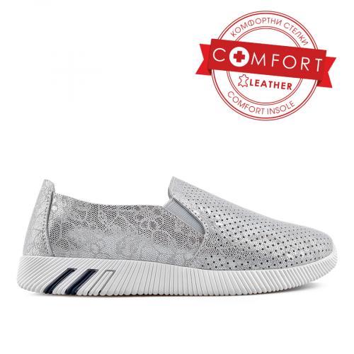 дамски ежедневни обувки сребристи 0136476