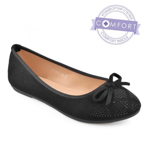 дамски ежедневни обувки черни 0136611