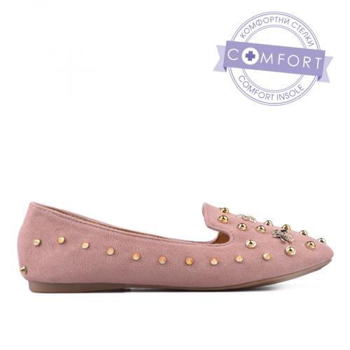 дамски ежедневни обувки розови 0135081