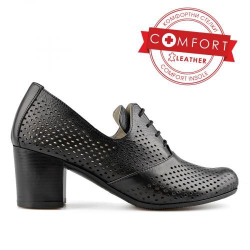 дамски ежедневни обувки черни 0138435