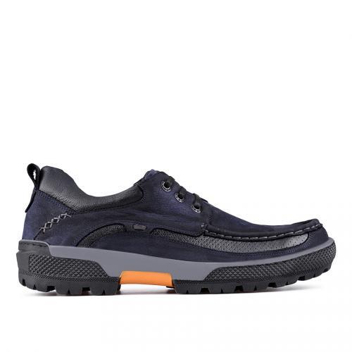 мъжки ежедневни обувки сини 0128790