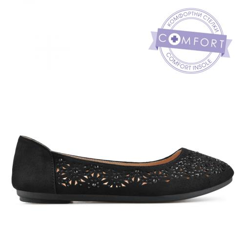 дамски ежедневни обувки черни 0136619