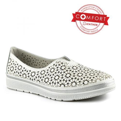 дамски ежедневни обувки бели 0139727